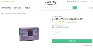 dead sea on thrive market contains carbon black